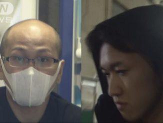Employees at Bar Hamonica in Ueno