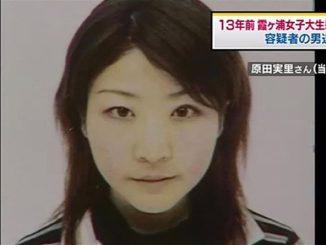 Misato Harada