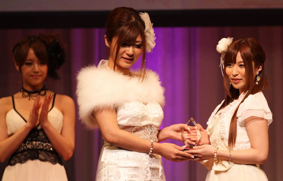Haruki Sato (left) and last year's Best Actress winner, Kokomi Naruse