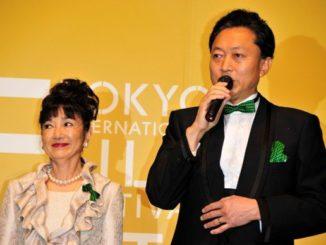 Prime Minister Yukio Hatoyama with his wife Miyuki(Photo by Adam McCann, October 17, 2009)