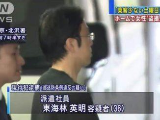 Hideaki Shoji