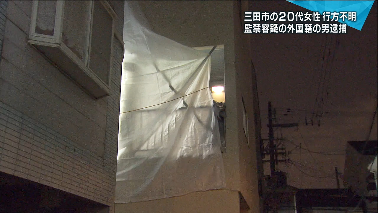 United States  tourist arrested in Japan after severed head found in apartment