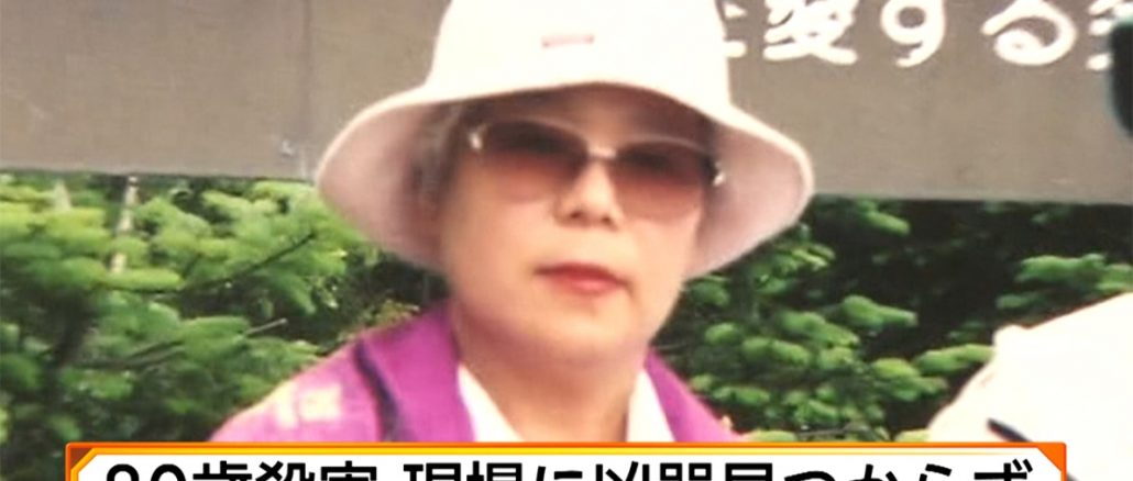Hiroko Toriumi was found strangled to death inside her residence in Hiratsuka City