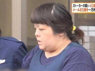 Hiromi Nakamura