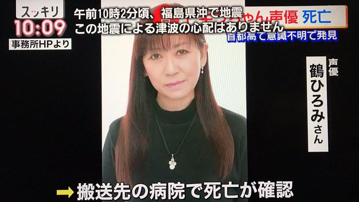 Hiromi Tsuru, Bulma's Japanese voice actress, dead at 57