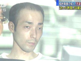Hiroshi Muta