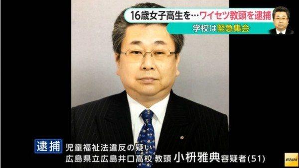 Masanori Komasu