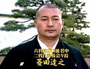 Tatsuyuki Hishida