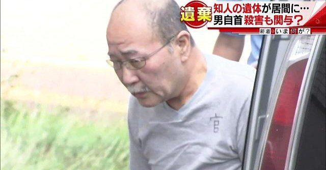 Tooru Takahashi