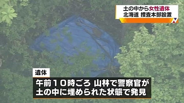 A woman's corpse was found buried in a forest in Sunagawa City on Sunday