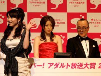 Host Goro Yamada gets an eyeful at the Sky PerfecTV! Adult Broadcasting Awards 2012