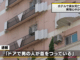 The bodies of a man and woman were found in a love hotel in Kobe on Sunday