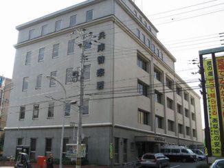 Hyogo Police Station