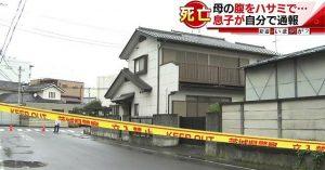 Outside the residence in Yuki City
