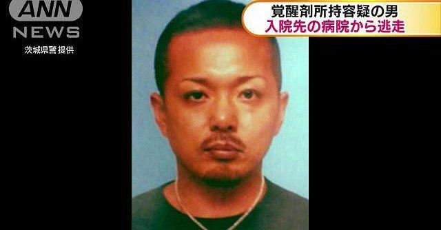 Yoshiyuki Yuhara
