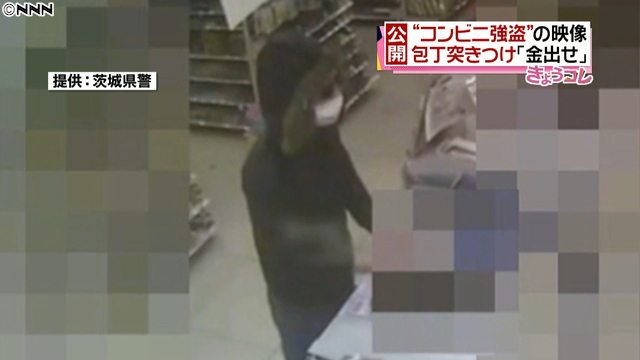 Surveillance camera footage showing the suspect