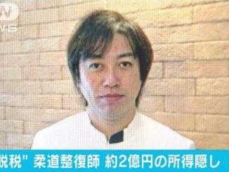 Yoshiki Kimura