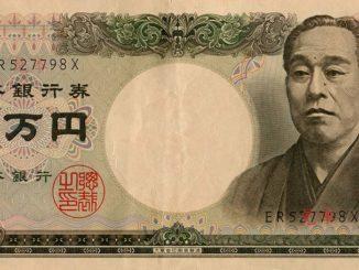 3 million yen in cash