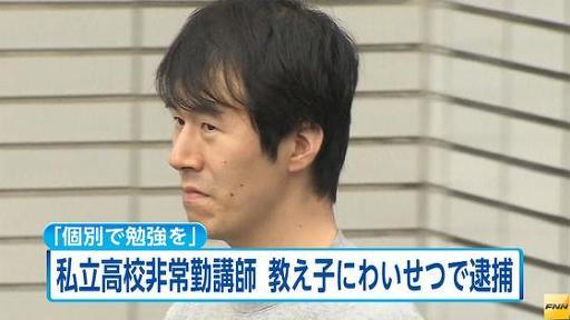 Yosuke Iida