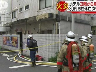 A man died and a woman was left unconscious after both leaped from a love hotel on fire in Ikebukuro on Saturday