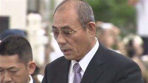Kunio Inoue