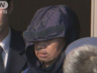 Hiroji Kondo