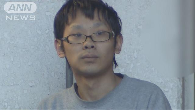 Ryota Ishida