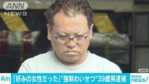 Yukihiko Iwama