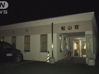 Iwate police have arrested a 69-year-old man in the killing of his roommate in Miyako City