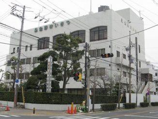 Izumi Sano Police Station