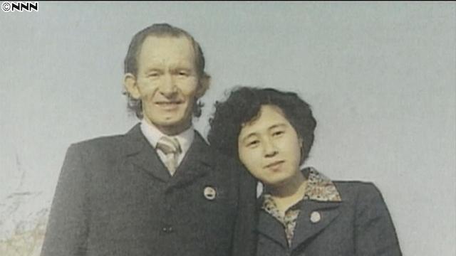 Charles Jenkins and Hitomi Soga