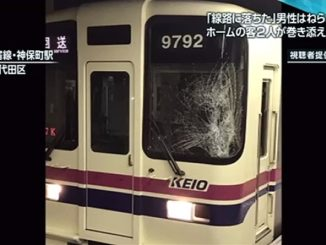 A man injured himself and two commuters after jumping in front of a Toei Shinjuku Line train at Jimbocho Station on Thursday