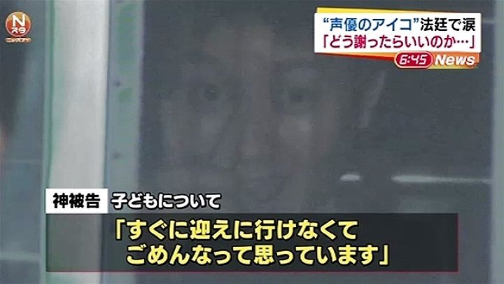 Ikki Jin, 33, has been accused of drugging and robbing five men