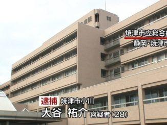 Yusuke Otani is an intern at Yaizu City Hospital