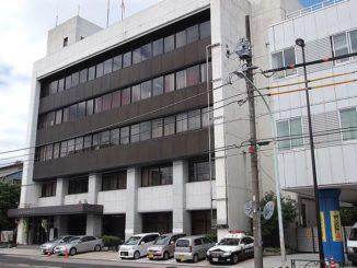 Joto Police Station