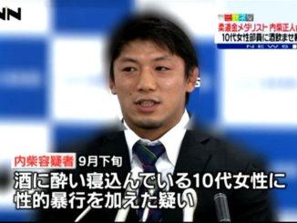 Masato Uchishiba