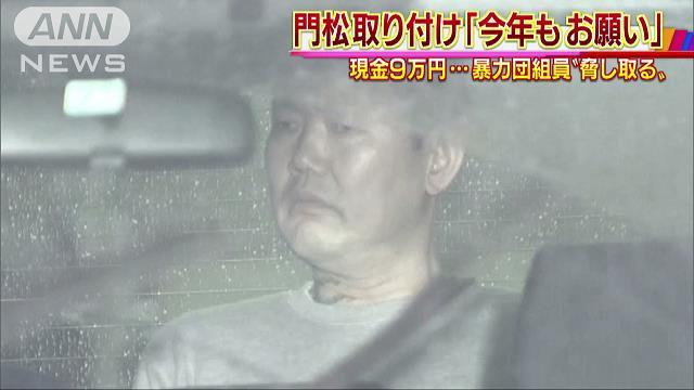 Junya Shiibashi