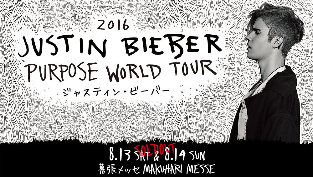 Justin Bieber performed at Makuhari Messe on August 14