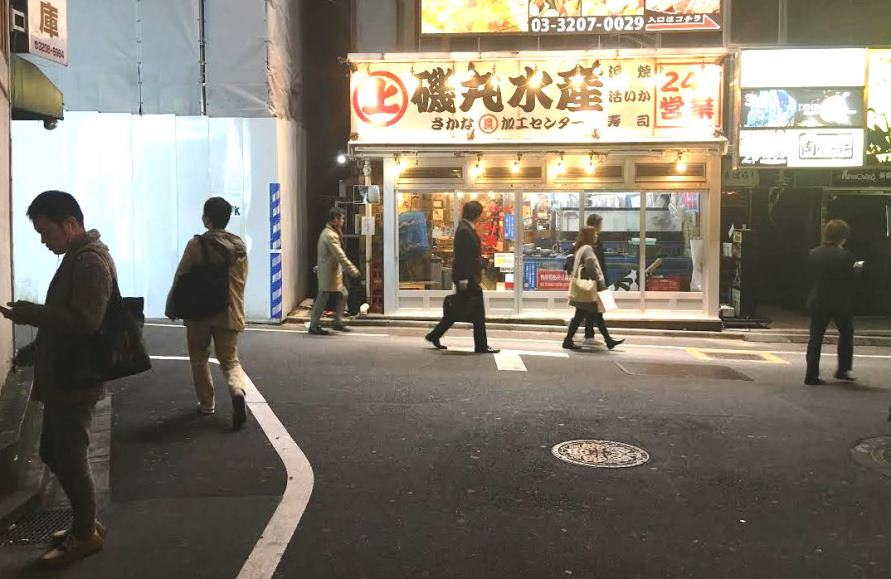 The Kabukicho red-light district