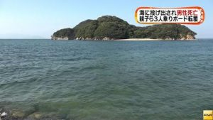 A man drowned while riding a paddleboard off the Yamada cost in Higashikagawa City