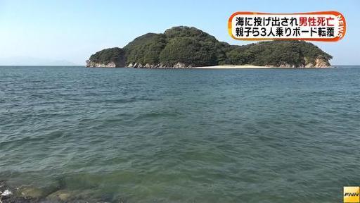 A man drowned while riding a paddleboard off the Yamada cost in Higashikagawa City