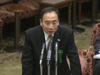 Yasunori Kagoike