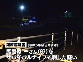Kagoshima police
