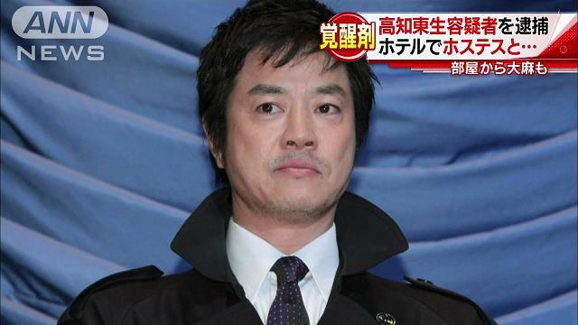 Noboru Takachi