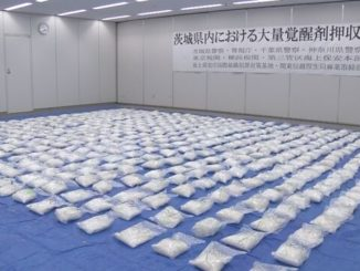 Ibaraki and Tokyo police seized 480 kilograms of stimulant drugs inside a truck in Ibaraki Prefecture on August 22