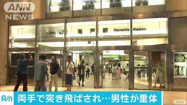 A man was beaten to death following a dispute in front of JR Kameido Station