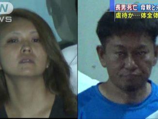 Shizuka Kon (left)