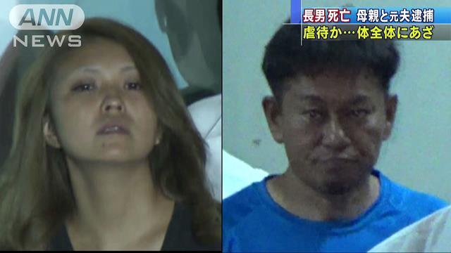 Shizuka Ima (left)