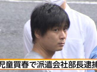 Shinichi Kanaya