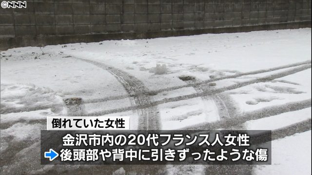 A French woman was found collapsed in a parking lot in Kanazawa City